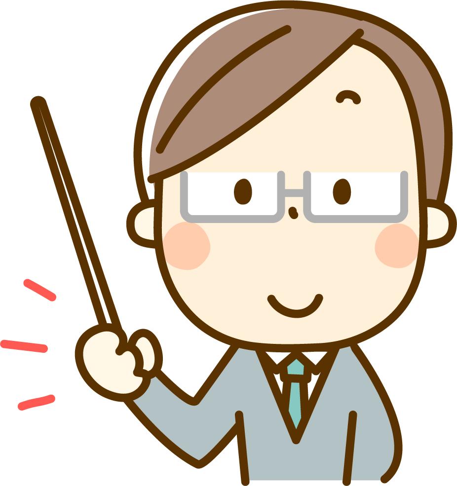 慶応大学大学院教授